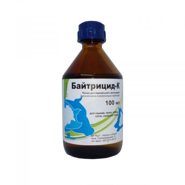 Байтрицид-К