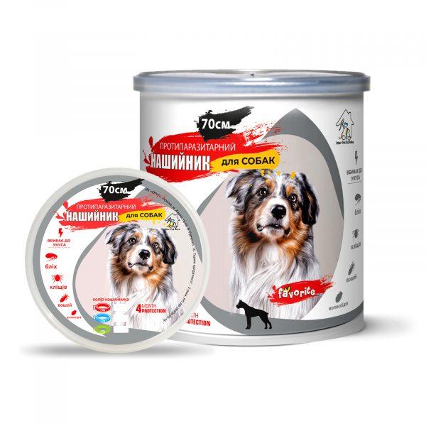 Ошейник FAVORITE для собак (70 см)