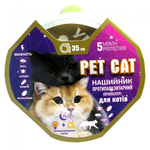Ошейник PET CAT (35 см.)
