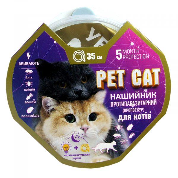 Ошейник PET CAT