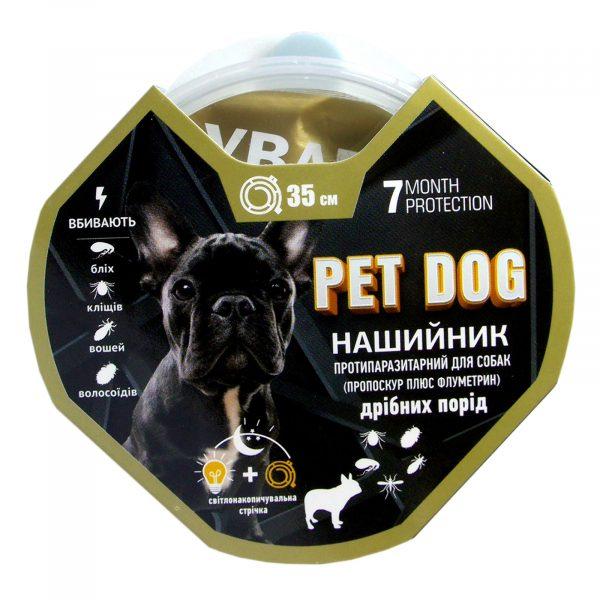 Ошейник PET DOG (35 см.)