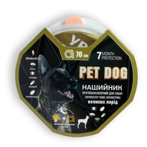 Ошейник PET DOG (70 см.)