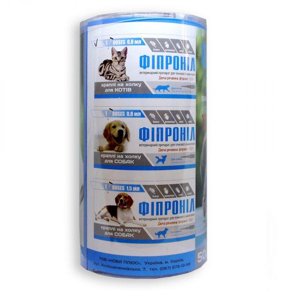 Капли «Фипронил» для собак и котов