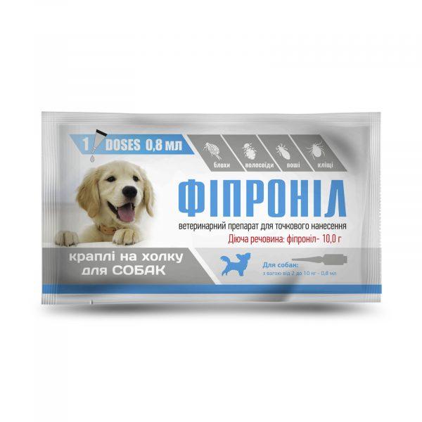 Капли ФИПРОНИЛ для собак (2-10 кг)