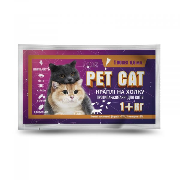 Капли PET CAT для котов