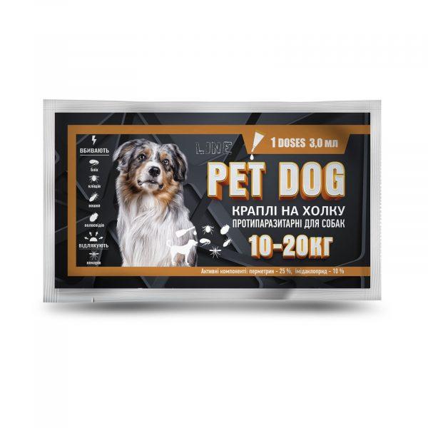 Капли PET DOG для собак 10-20 кг.