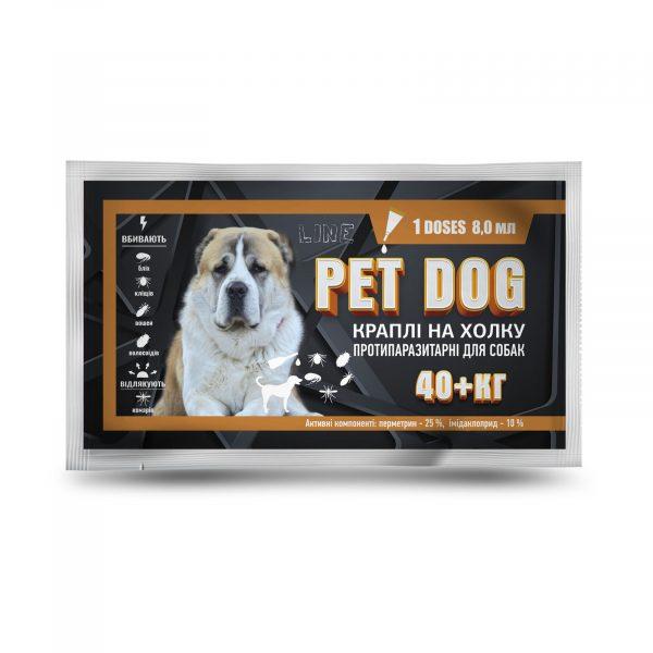 Капли PET DOG для собак от 40 кг.