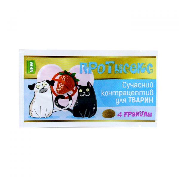 Гранулы ПРОТИСЕКС для собак и котов