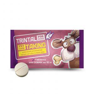 Таблетка TRINTAL (ТРИНТАЛ) для собак (на 10 кг.)