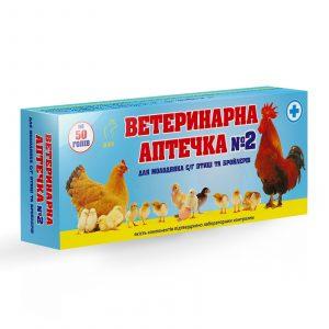 Ветеринарная аптечка №2 для с/х птиц