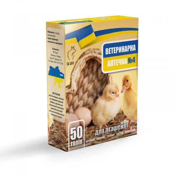 Ветеринарная аптечка №4 для с/х птиц